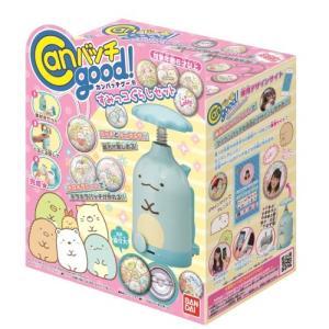 Canバッチgood! すみっコぐらしセット おもちゃ こども 子供 女の子 ままごと ごっこ 作る 6歳
