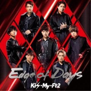 Kis-My-Ft2/Edge of Days《初回盤B》 (初回限定) 【CD+DVD】