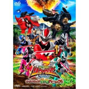 騎士竜戦隊リュウソウジャー THE MOVIE タイムスリップ!恐竜パニック!! 【DVD】