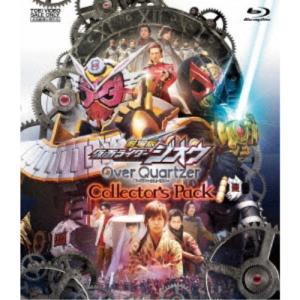 劇場版 仮面ライダージオウ Over Quartzer コレクターズパック 【Blu-ray】