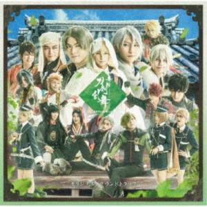 (オリジナル・サウンドトラック)/舞台『刀剣乱舞』慈伝 日日の葉よ散るらむ オリジナル・サウンドトラック 【CD】