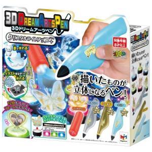 ラッピング対応可◆3Dドリームアーツペン クリスタルライトアッププラス クリスマスプレゼント おもちゃ こども 子供 女の子 ままごと ごっこ 作る