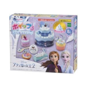 ラッピング対応可◆W-126ホイップる アナと雪の女王2 セット クリスマスプレゼント おもちゃ こども 子供 女の子 ままごと ごっこ 作る 8歳