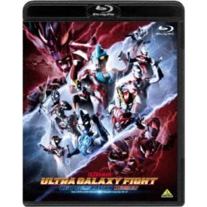 ウルトラギャラクシーファイト ニュージェネレーションヒーローズ 【Blu-ray】
