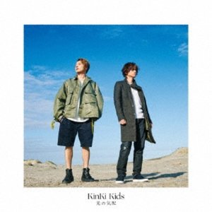KinKi Kids/光の気配《初回盤B》 (初回限定) 【CD+DVD】