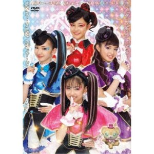 ひみつ×戦士 ファントミラージュ! DVD BOX vol.2 【DVD】