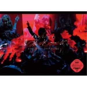 欅坂46/欅坂46 LIVE at 東京ドーム 〜ARENA TOUR 2019 FINAL〜 (初回限定) 【DVD】