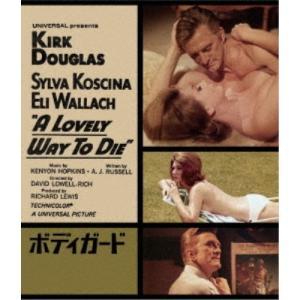 ボディガード 【Blu-ray】