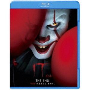 IT/イット THE END それが見えたら、終わり。 (初回限定) 【Blu-ray】