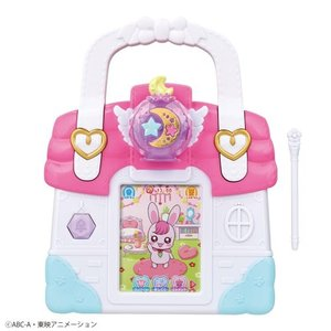 ヒーリングっどプリキュア ラビリンのヒーリングルームバッグ おもちゃ こども 子供 女の子 3歳