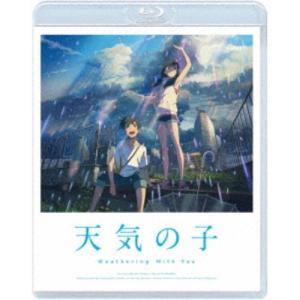 「天気の子」 スタンダード・エディション《通常版》 【Blu-ray】