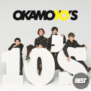 OKAMOTO'S/10'S BEST《完全生産限定盤》 (初回限定) 【CD+Blu-ray】