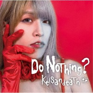 Keisandeath/Do Nothing? 【CD】
