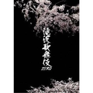 滝沢歌舞伎ZERO《通常盤/通常仕様》 【DVD】|ハピネットオンラインPayPayモール