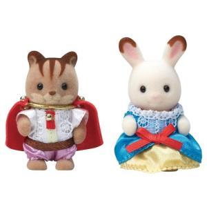 シルバニアファミリー 35周年 赤ちゃんペアセット(プリンセス&プリンス)おもちゃ こども 子供 女...