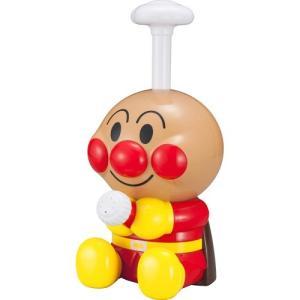 アンパンマンの2WAYポンプ おもちゃ こども 子供 知育 勉強 3歳