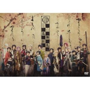 ミュージカル『刀剣乱舞』 〜歌合 乱舞狂乱2019〜 【DVD】|ハピネットオンラインPayPayモール