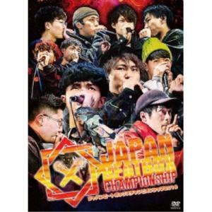 (V.A.)/JAPAN BEATBOX CHAMPIONSHIP 2019 【DVD】