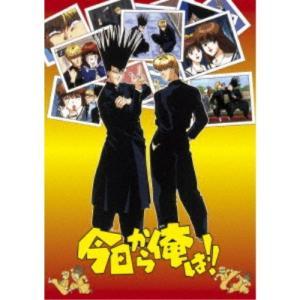 今日から俺は!! おかえり ツッパリさん! Blu-ray BOX 【Blu-ray】