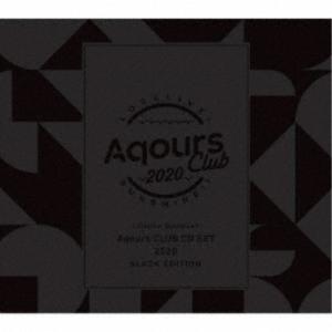 ≪初回仕様!≫ Aqours/ラブライブ!サンシャイン!! Aqours CLUB CD SET 2...