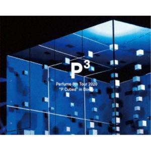 Perfume/Perfume 8th Tour 2020 「P Cubedin Dome」 (初回...