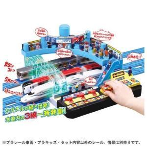 プラレール ピカッとシグナル!GOGO発車ステーションおもちゃ こども 子供 男の子 電車 3歳