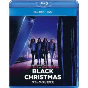 ブラック・クリスマス 【Blu-ray】の画像