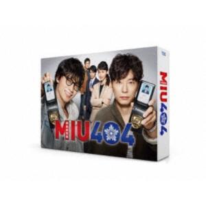 MIU404 -ディレクターズカット版- DVD-BOX 【DVD】|ハピネットオンラインPayPayモール