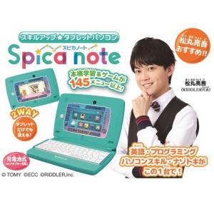 ●ラッピング指定可●スキルアップ タブレットパソコン Spica note(スピカノート) クリスマ...