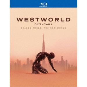 ウエストワールド<サード・シーズン>無修正版 コンプリート・ボックス 【Blu-ray】