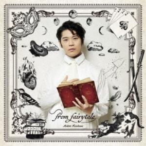 古川慎/from fairytale《通常盤》 【CD】|ハピネットオンラインPayPayモール