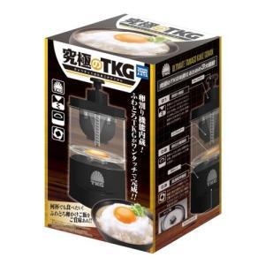 究極のTKG(たまごかけごはん)おもちゃ こども 子供 女の子 ままごと ごっこ 作る