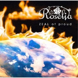 Roselia/ZEAL of proud《Blu-ray付生産限定盤》 (初回限定) 【CD+Bl...