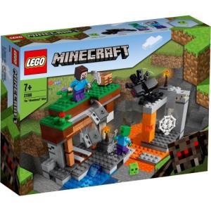 LEGO レゴ マインクラフト 廃坑の探検 21166おもちゃ こども 子供 レゴ ブロック ハピネットオンラインPayPayモール