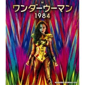 ワンダーウーマン 1984 【Blu-ray】|ハピネットオンラインPayPayモール