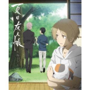 夏目友人帳 石起こしと怪しき来訪者 完全生産限定版 DVD