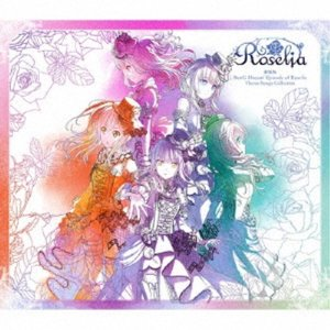 Roselia/劇場版「BanG Dream! Episode of Roselia」Theme Songs Collection《Blu-ray付生産限定盤》 (初回限定) 【CD+Blu-ray】|ハピネットオンラインPayPayモール
