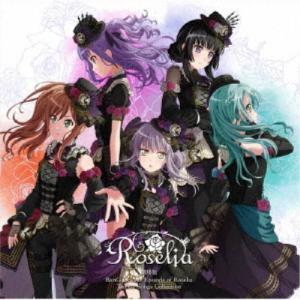 Roselia/劇場版「BanG Dream! Episode of Roselia」Theme Songs Collection《通常盤》 【CD】|ハピネットオンラインPayPayモール