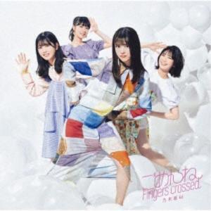 乃木坂46 ごめんねFingers crossed TYPE-D CD+Blu-ray