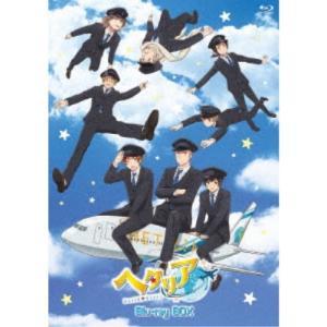 アニメ「ヘタリア World★Stars」Blu-ray BOX 【Blu-ray】