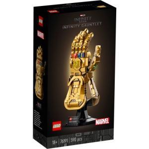 LEGO レゴ インフィニティ・ガントレット 76191おもちゃ こども 子供 レゴ ブロック その他マーベルキャラ ハピネットオンラインPayPayモール