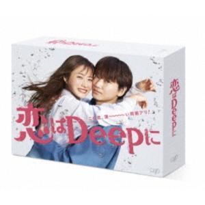 恋はDeepに DVD-BOX 【DVD】|ハピネットオンラインPayPayモール