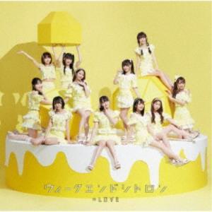 =LOVE/ウィークエンドシトロン《Type A》 【CD+DVD】の画像