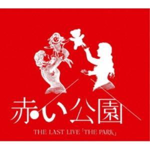 赤い公園/THE LAST LIVE 「THE PARK」 (初回限定) 【Blu-ray】の画像