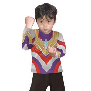 ウルトラマントリガー DX変身スーツ&ガッツハイパーキーセットおもちゃ こども 子供 パーティ ゲーム ハピネットオンラインPayPayモール