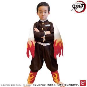 なりきりパーフェクコーデ「鬼滅の刃」 煉獄杏寿郎おもちゃ こども 子供 パーティ ゲーム ハピネットオンラインPayPayモール