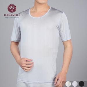 ◇シルク100% メンズ半袖シャツ|eses