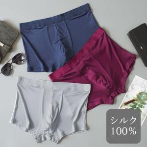 ◇シルク100% メンズ ボクサーパンツ ブラック 黒 グレー ネイビー 紺 ワイン 赤 ブラウン M/L/LL|eses