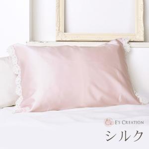 お肌も髪もツヤツヤに。贅沢シルクサテンで仕立てた枕カバー。すべすべ滑らかなシルクは癒しの肌触り。アミ...