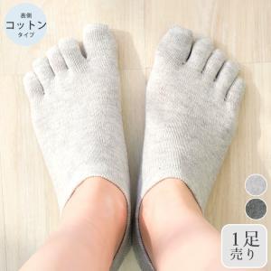 レディース くるぶし シルク靴下 コットン靴下 5本指靴下 五本指靴下 重ね履き 綿 絹 冷えとり ...